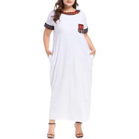 イスラム 女性 服 アラビア服 ロングスカート - ドレス カフタン ローブ ポケット (L)
