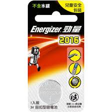 勁量鈕扣型鋰電池 2016
