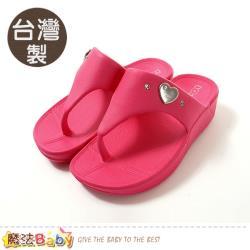 魔法Baby 女童鞋 台灣製俏麗夾腳拖鞋~sk0623