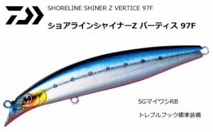 DAIWA SHORE LINE SHINER Z VERTICE 80S LIGHTNING 80 S floating