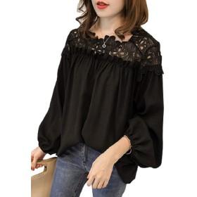 (ロンショップ)R.O.N shop かぎ編み フレア袖 プルオーバー 大人可愛い 花柄 レース 刺繍 カットソー シャツ 白 黒 (ブラック,L)