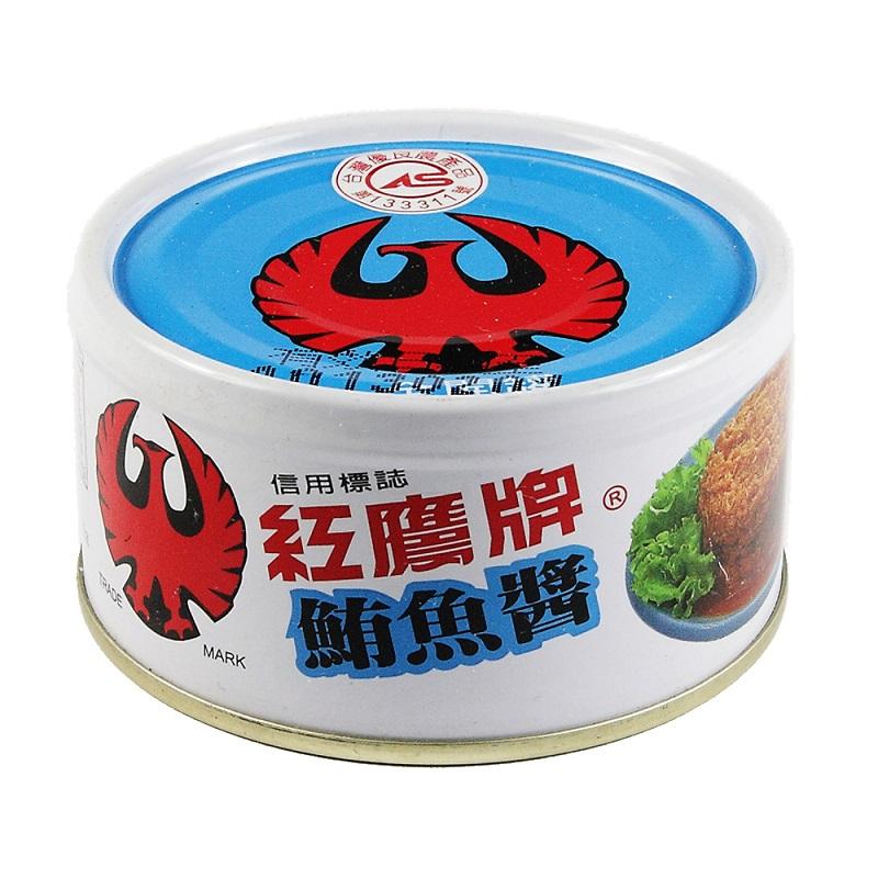 紅鷹牌鮪魚醬(辣味)