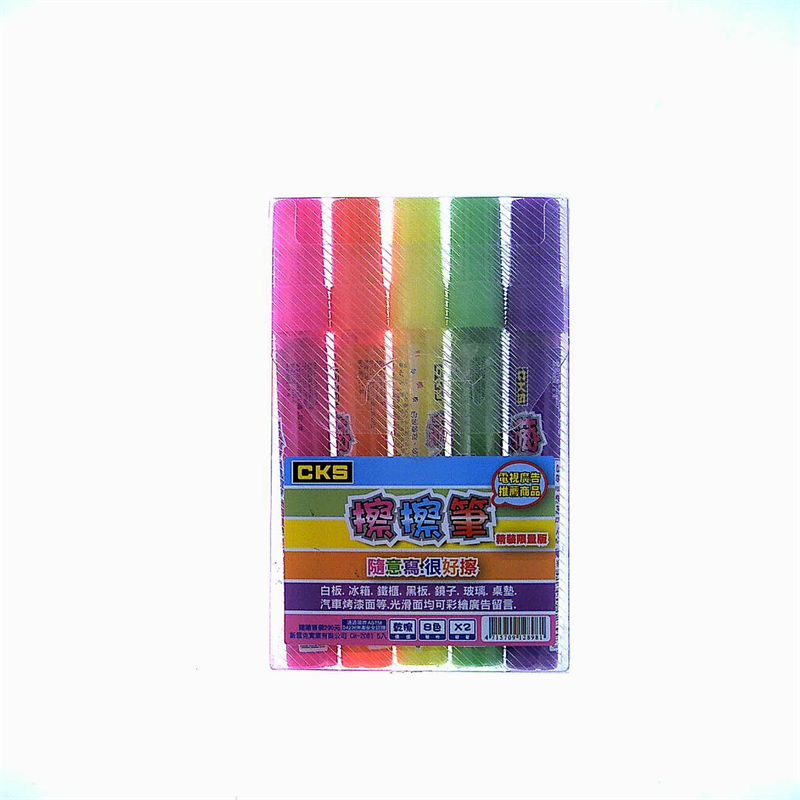 CKS 擦擦筆5色