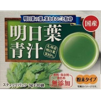 新日配 九州産明日葉青汁 3g×20 まとめ買い(×5) 4529052003105(tc)