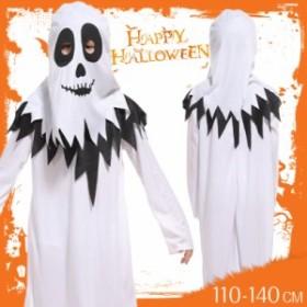 ハロウィン コスプレ 子供 Halloween コスプレ衣装 男の子 吸血鬼 小悪魔 死神 パーティー 仮装 変装