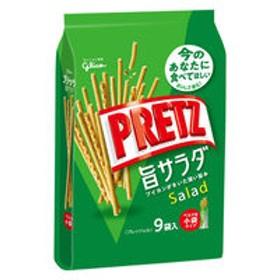 江崎グリコ プリッツ 旨サラダ 9袋入 1個