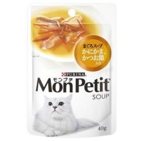 ネスレ日本 Nestle モンプチスープパウチ まぐろスープ かにかま かつお節入り 40g