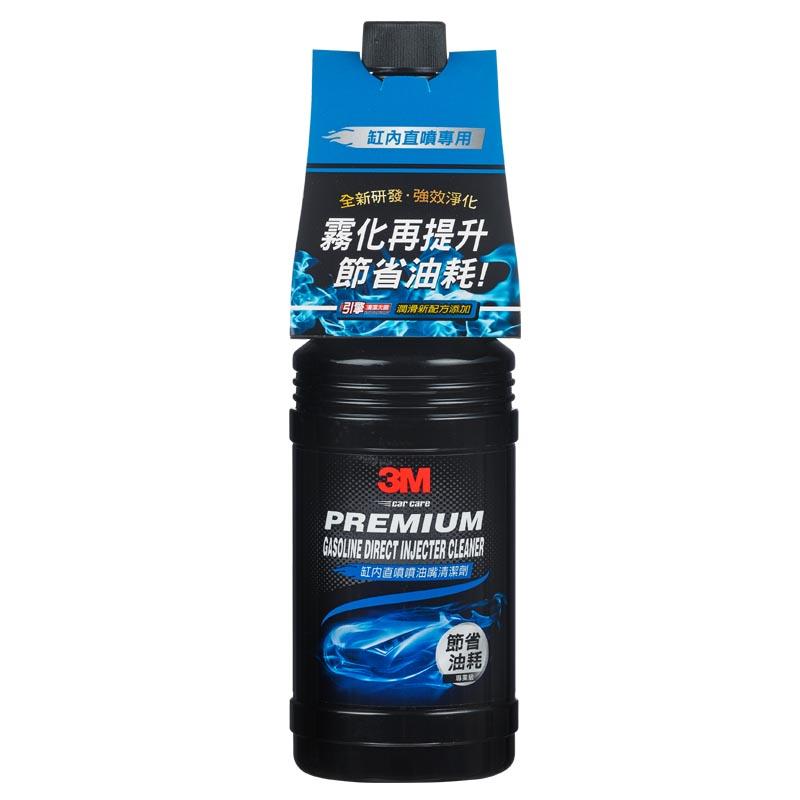 【汽車百貨】3M P缸內直噴噴油嘴清潔劑
