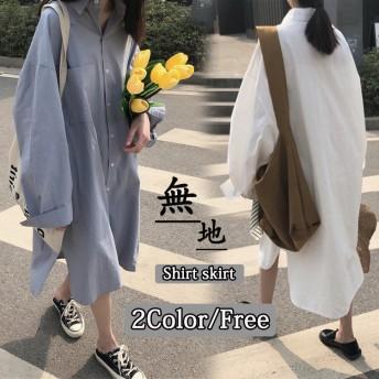2019新作/無地//韓国ファッションドルマンスリーブ/襟開きがゆったり中丈/ブラウススカート
