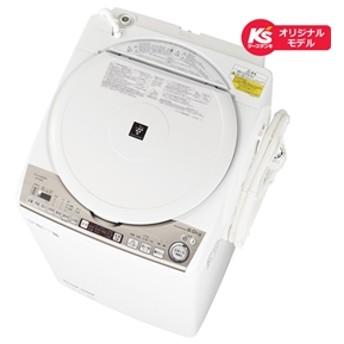 【シャープ】 洗濯機 ES-TX8DKS たて型洗濯乾燥機