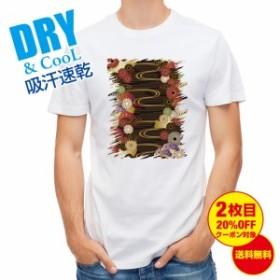 Tシャツ 着物柄 金屏風 和風 和柄 歌舞伎 伝統 送料無料 メンズ ロゴ 文字 春 夏 秋 インナー 大きいサイズ 洗濯 ポリエステル