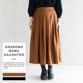 (2019秋冬)グランマ ママ ドーター grandma mama daughter リネン タック ロングスカート 麻 プリーツタック 19AW