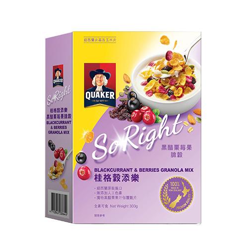 桂格穀添樂黑醋栗莓果脆穀300g