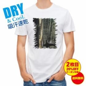Tシャツ 嵐の前の静けさ 釣り 魚 ルアー 送料無料 メンズ 文字 春 夏 秋 インナー 大きいサイズ 洗濯