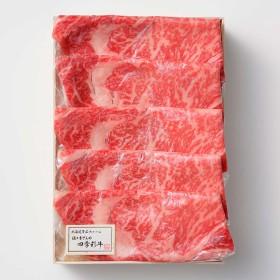 肉の堀川亭 R【オンライン限定】北海道産四季彩牛 リブロースすき焼き用【出産内祝いに】