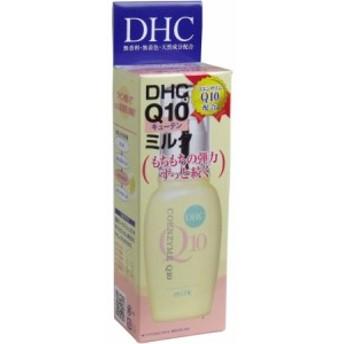 DHC Q10ミルク 40mL ×2