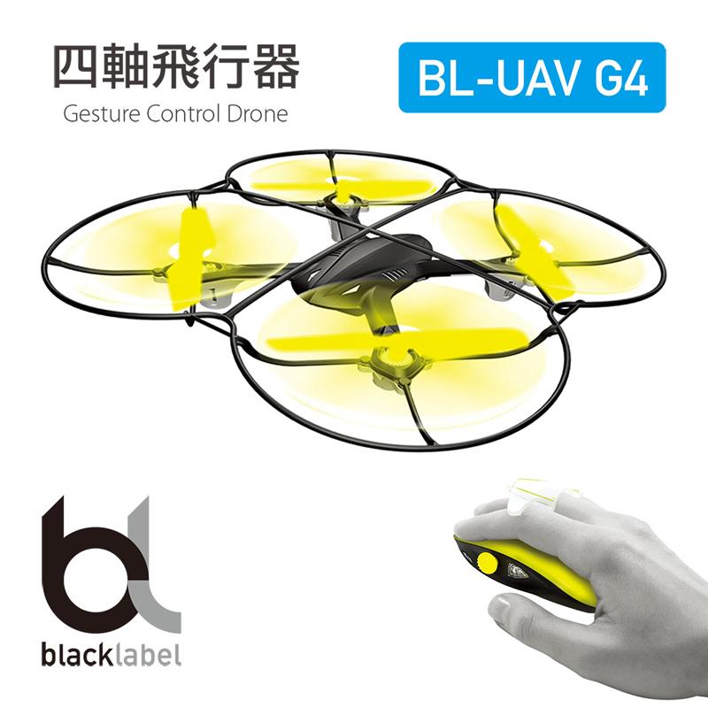 Blacklabel BL-UAV G4四軸飛行器