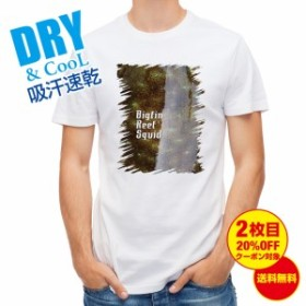 Tシャツ アオリイカ柄 釣り 魚 ルアー 送料無料 メンズ ロゴ 文字 春 夏 秋 インナー 大きいサイズ 洗濯