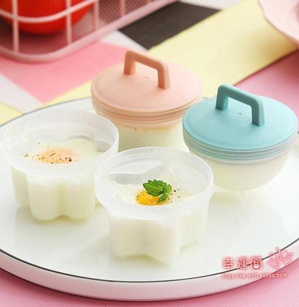 蛋糕模具 烘焙工具套裝家用可愛自製蛋糕果凍布丁模具寶寶輔食蒸蛋模型 3色