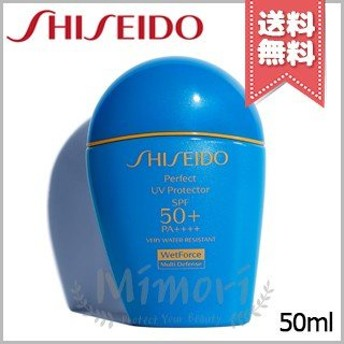 【送料無料】SHISEIDO 資生堂 パーフェクト UVプロテクター 50ml SPF50+・PA++++