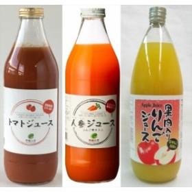 イー・有機生活 イー・有機生活 とろとろ果肉入りジュース3本セット(人参、トマト、りんご)