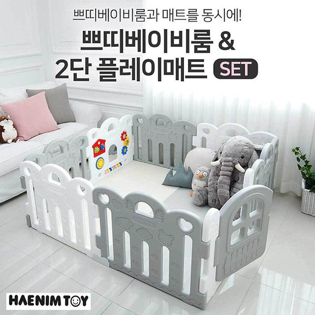 韓國 8片裝Petit安全圍欄+遊戲地墊 HNP-737(8P)+HNM-802 免運