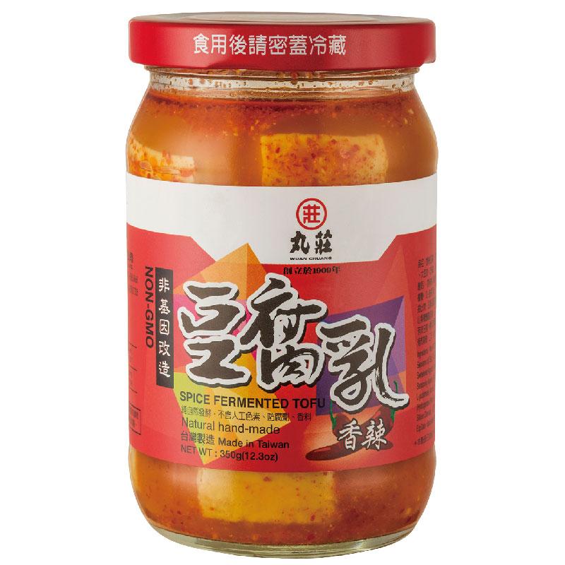 丸莊香辣豆腐乳(非基改)350g