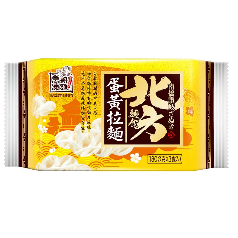 讚歧北方中華蛋黃拉麵