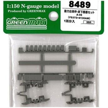 グリーンマックス(Greenmax) Nゲージ 8489 動力台車枠 床下機器セットA-06(FS372+4136AM)