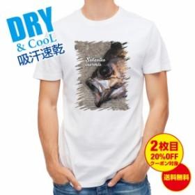 Tシャツ メバルの目 釣り 魚 ルアー 送料無料 メンズ ロゴ 文字 春 夏 秋 インナー 大きいサイズ 洗濯