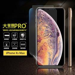 【大螢膜PRO】iPhone XS Max 6.5吋 犀牛皮曲面修復抗衝擊保護膜(亮面)