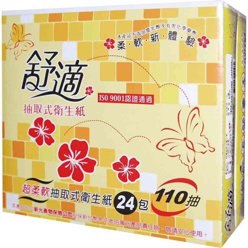 舒適抽取式衛生紙(110抽)