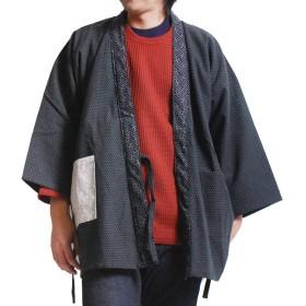 泥棒日記 刺し子野良着 和柄羽織り/D14612-ブラック-XL