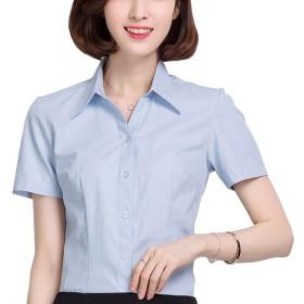 Phoenix's Shop 半袖レディースシャツブラウスビジネス スーツ インナー 事務服 クールビズ 大きいサイズ オフィス フォーマル 小さいサイズ スーツインナー リクルート 夏 (S, ブルー)