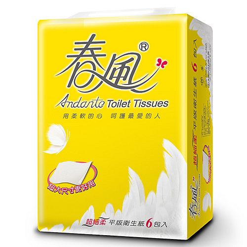 春風平版衛生紙-300PC張