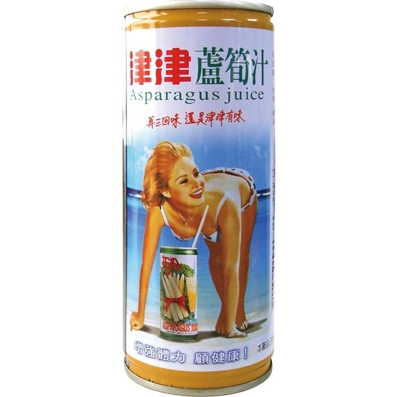 津津蘆筍汁Can245ml