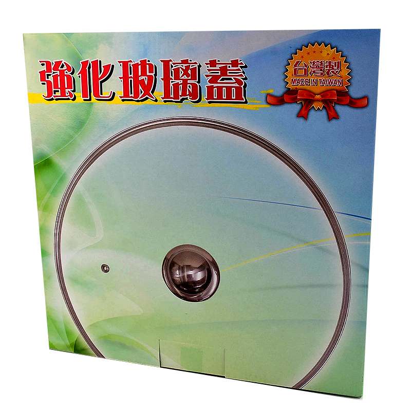 強化玻璃鍋蓋20CM