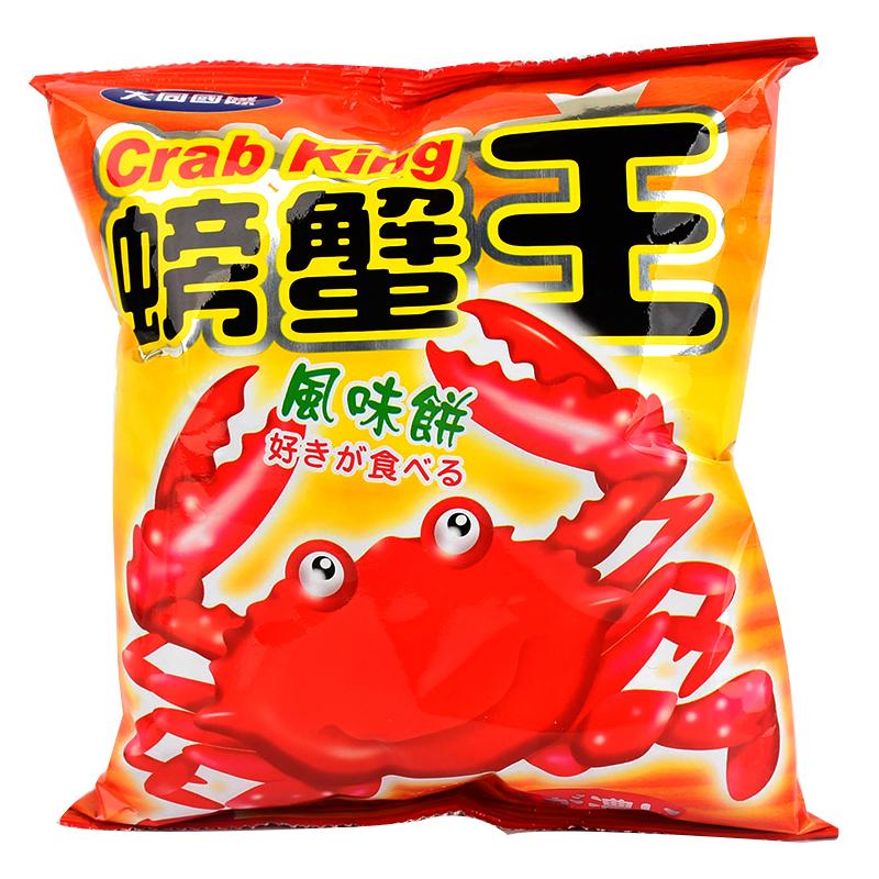 大同螃蟹王
