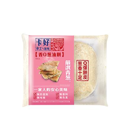 卡好香Q 蔥油餅