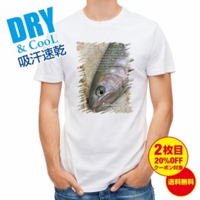 Tシャツ イワナ 釣り 魚 ルアー 送料無料 メンズ ロゴ 文字 春 夏 秋 インナー 大きいサイズ 洗濯