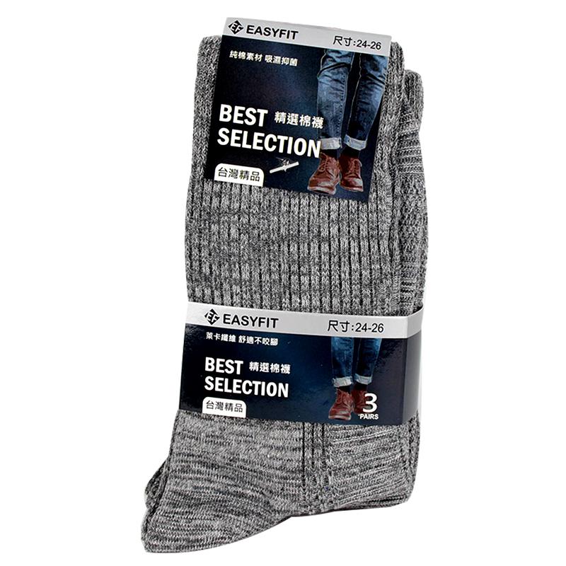 EF精選棉襪3入 長