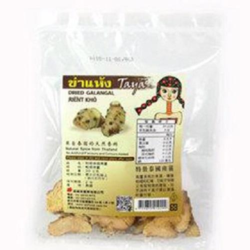 TAYA特級泰國南薑乾-30g
