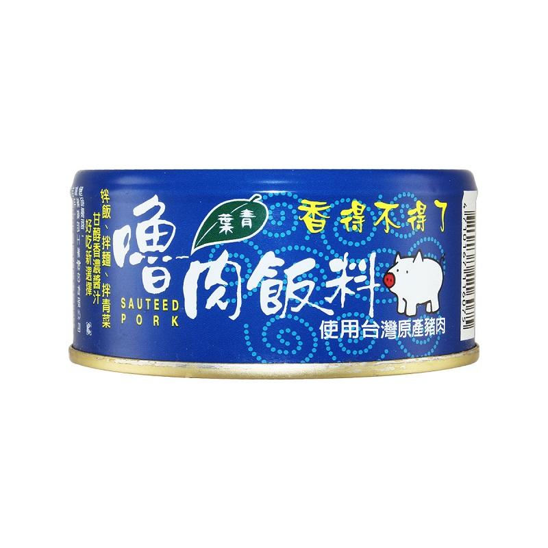 青葉嚕肉飯料150G