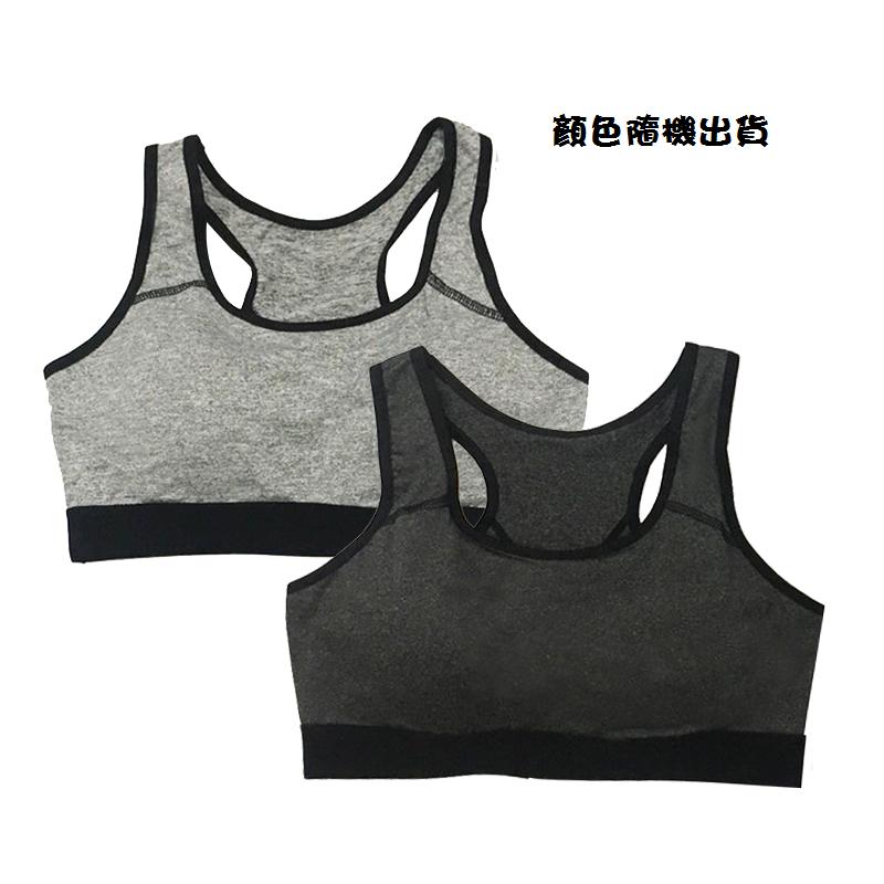 運動胸衣HS-W2103