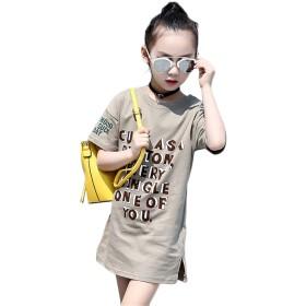 [フ二ンー] tシャツ ロングシャツ 半袖 子供 女の子 カットソー Tシャツ 半袖 丸い襟 ルームウェア シャツ 半袖 ワンピース スウェット グレー140CM