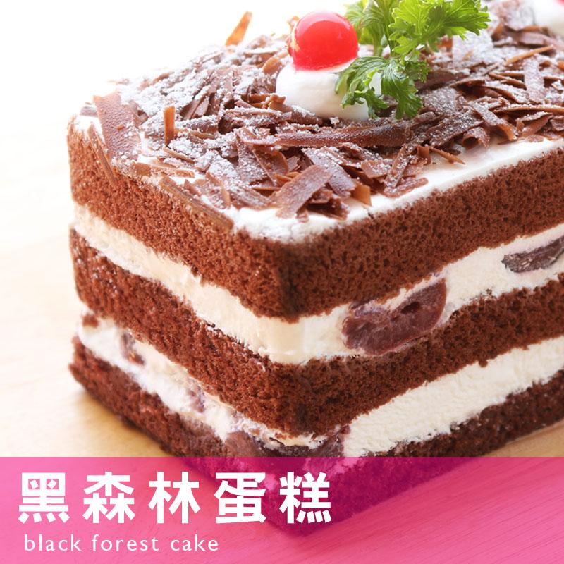 黑森林蛋糕 長條蛋糕 19.5cm*6.5cm