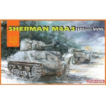 プラモデル 1/72 WW.II アメリカ軍 M4A3(105mm)VVSS シャーマン DR7569