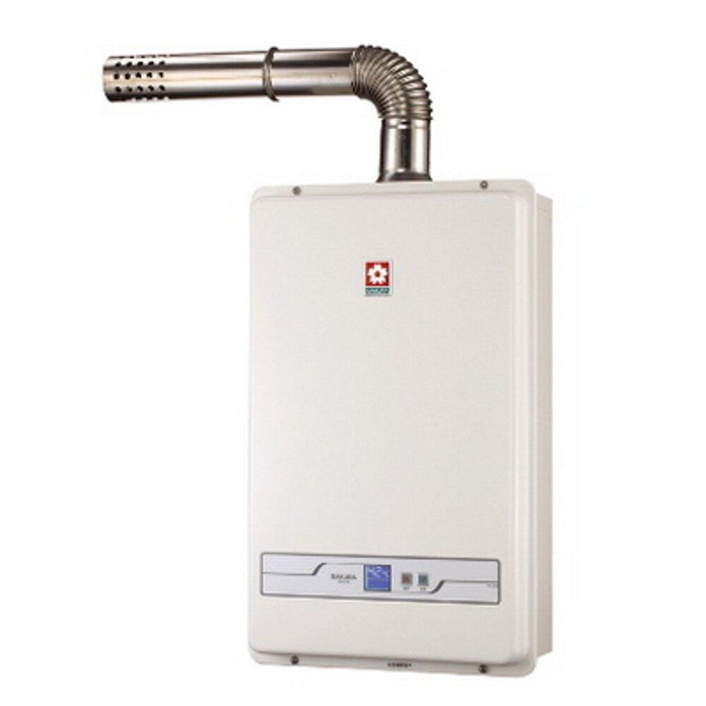 櫻花牌 強制排氣型熱水器_SH1335