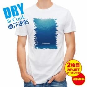 Tシャツ 海の風景 2つの青 海 風景 背景 送料無料 メンズ ロゴ 文字 春 夏 秋 インナー 大きいサイズ 洗濯 ポリエステル
