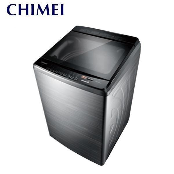 【領券95折無上限】CHIMEI 奇美 14公斤 WS-P14VS8 直立式變頻洗衣機 -不鏽鋼